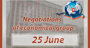 The results of the group on economical issues (June 25)