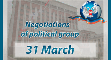 The results of the group on political issues (March 31)