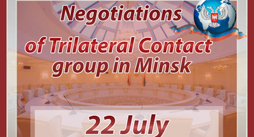 RESULTS OF DISCUSSION OF THE CONTACT GROUP REGULATIONS (JULY 22)