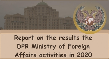 Report on the results the Ministry of Foreign Affairs activities of the Donetsk People's Republic in 2020