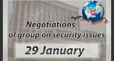 The results of the group on security issues (January 29)