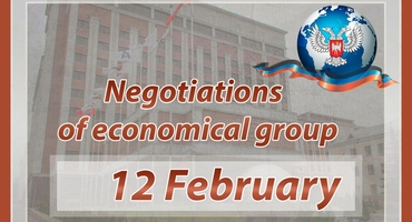 The results of the group on economical issues (February 12)