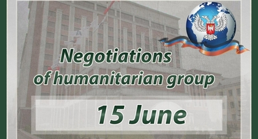 The results of the group on humanitarian issues (June 15)