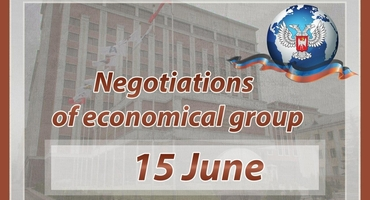 The results of the group on economical issues (June 15)